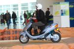 io-scooter